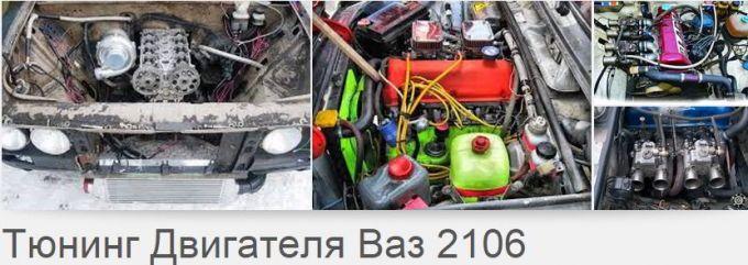 прокачка мотора ваз 2106 кустарно